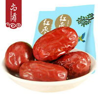 100% Organic Dried 500g JUJUBE Chinese red dates healthy natural food snack