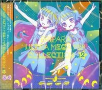 PRIPARA-ULTRA MEGA MIX COLLECTION VOL.2-JAPAN CD F56
