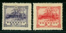JAPAN 1920  MEJI SHRINE  set  Sk# C26-27  MINT MH