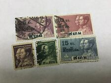 1932 Siam Thailand Old Stamps Lot  25