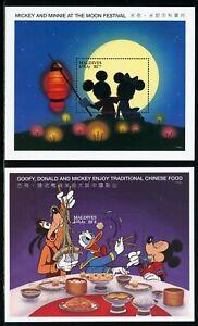 Maldive Islands Scott #2145-2147 MNH S/S Disney Characters Visit China CV$7+