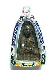 CERTIFICATE OLD GENUINE THAI AMULET BUDDHA SOUTHEAST ANTIQUE PHRA  LP THUAD