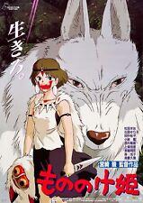 Studio Ghibli-Princesse Mononoke Anime poster print-Achetez 2 Obtenez 1 Gratuit