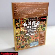 Hong Kong Muzikland of the 60/70s[6CD]Teddy Robin & Playboys Tsai Chin Zhou Ling