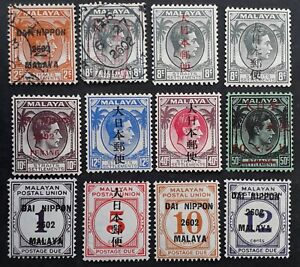 RARE 1942- Japanese Occ of Straits Settlements lot of 12 postage stamps Mint/Usd