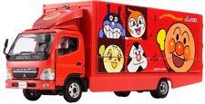 Diapet Japan DK-5110 1/43 Anpanman Caravan Truck