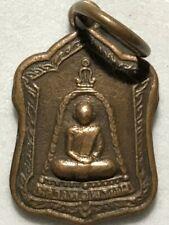 PHRA LP PROM RARE OLD THAI BUDDHA AMULET PENDANT MAGIC ANCIEN IDOL#18