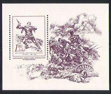 Albania 1981 Military/Battle/Soldier/Pistol m/s n32269