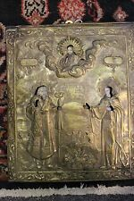 Antique Russian Icon: Jesus Christ, St Theophylact, St Euphrosyne with oklad, ci