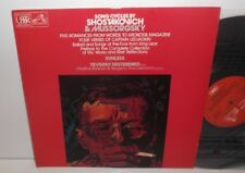ASD 3700 Shostakovich & Mussorgsky Song Cycles Yevgeny Nesterenko Bass