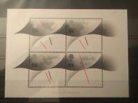 Millennium Timekeeper GB Miniature Sheet VF Last GB 20th Century stamps! { <£5 !