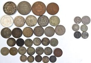 Chile 39 Coin Lot 1856 - 1956