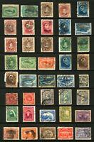 Newfoundland #24-#71, 1c-24c, 1865-1897 Mostly Used Lot, A Few Mint Hinged