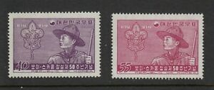 KOREA (SOUTH KOREA)  1957  50th. Anniversary of Boy Scout Movement.  MNH
