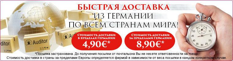 Russische Gold