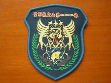 07's series China PLA Air Force 111th Brigade Patch