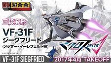 Japan BANDAI MACROSS DELTA DX Chogokin : VF-31F SIEGFRIED MESSER IHLEFELD CUSTOM