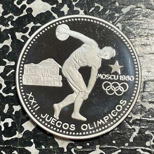 1980 Equatorial Guinea 2000 Ekuele Lot#JM2874 Silver! Proof!