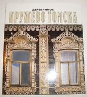 Wooden Lace of Tomsk Wood Carving Traditional Folk Architecture Russian Book