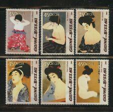 Torii Kotondo Nude Paintings Art Set of 6 mnh stamps 2005 Guinea-Bissau