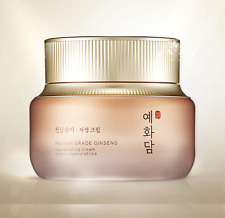 The Face Shop Yehwadam Heaven Grade Ginseng Regenerating Cream (50ml)