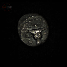 More details for late iron age britain (celtic) atrebates and regini silver minim
