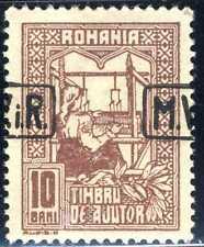 1917 GERMAN OCCUPATION ROMANIA WAR TAX STAMP CUT OVERPRINT ERROR✨ MLHOG