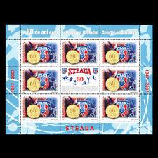 Romania 2007 - 60th Anniversary of the Steaua SC Sports - Sc 4958a MNH