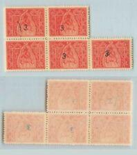 F7661 Armenia Armenia 1922 Sc 362 Mint Black Pair