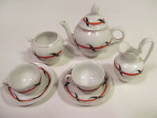 *Vintage Miniature Child's Tea Set Porcelain Winding Ribbons