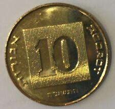Israel 10 Agorot moneda 2015