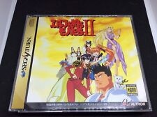Those Who Hunt Elves II For Japanese Sega Saturn *USA Seller*