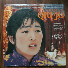 QUI JU CHINESE LASER DISC, MANDERIN WITH ENGLISH SUBTITLES, 1992