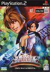 Used PS2 SNK NEOGEO NEO GEO Battle Coliseum SONY PLAYSTATION JAPAN IMPORT