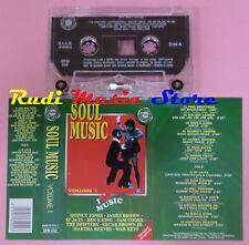 MC SOUL MUSIC Volume 1 THE DRIFTERS BEN E KING JAMES BROWN COOKE *cd lp dvd vhs