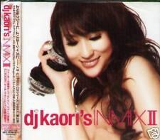 DJ Kaori's In Mix II - Japan CD - NEW INMIX II