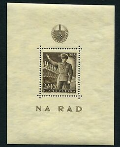 CROATIA GERMAN PUPPET STATE 1944 B69 RAD LABOUR CORPS MINI SHEET PERFECT MNH