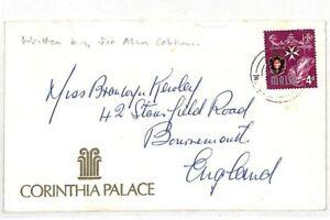 MALTA GB Cover Bournemouth Written by *Sir Alan Cobham* PIONEER AVIATION HH148