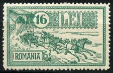 Romania 1932 sg#1275 30th di apertura GPO ANNIV Gomma integra, non linguellato #d44140