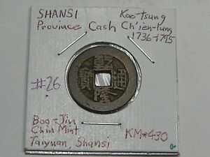 CHINA Shansi Province Cash Kao-tsung Ch'ien-lung 1736-1795 KM#430.  #26