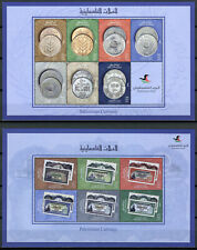 Palestine 2018 MNH Currency Banknotes & Coins 13v on 2 M/S Numismatics Stamps