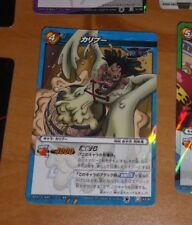ONE PIECE MIRACLE BATTLE CARDDASS CARD HOLO CARTE R 43/85 JAPAN ** #4