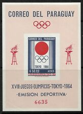 STAMPS-PARAGUAY. 1964. Summer Olympics-Tokyo Imperf M/Sheet. Mi: BL 51. MNH