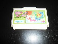 "FANTASY ZONE FAMICOM ""LOOSE"" japan game"