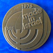 """Israel Official State Medal """"Thirty Years of Export"""" 1978 Bronze 59mm UNC"""