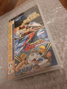 PC Engine Best Collection Super Star Soldier PSP JP neu new sealed