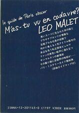 CURIOSITÉ BIBLIOPHILIQUE ÉDITION JAPONAISE LÉO MALET : M'AS-TU VU EN CADAVRE ?