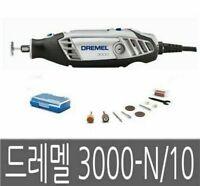 Dremel Rotary Tool 3000-N/10 with 10 Accessories Kit 220V Home Worksho_RUU