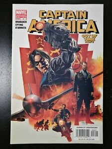 Captain America #6 | First app. Winter Soldier! Steve Epting Variant!