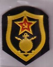 Soviet Union Original Red Star Cloth Patch Badge Construction pre 1991